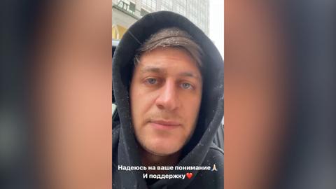 Видео из Сети. Дава намекнул на расставание с Бузовой