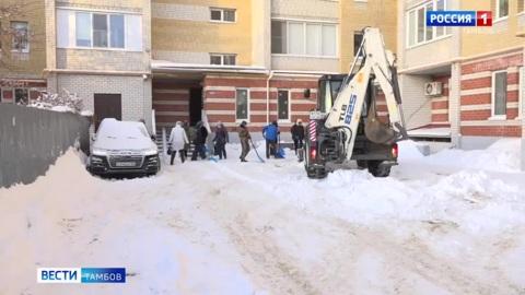 ВестиТамбов. Куда обращаться, чтобы двор от снега очистили в кратчайшие сроки