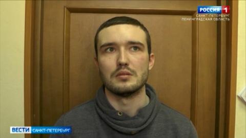 Вести. В Петербурге с поличным задержали крупного наркодилера