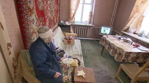 Местное время. В Балашихе 96-летняя ветеран войны и несколько семей ютятся в старом бараке