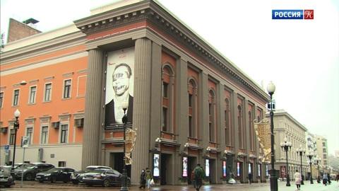 Пешком... Москва Вахтангова