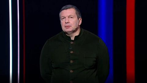 Вечер с Владимиром Соловьевым. Эфир от 24.01.2021 (22:40)