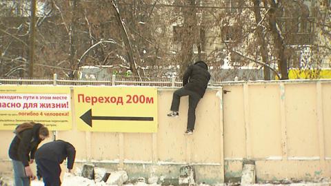 Вести-Москва. Народная тропа через рельсы: в Королеве люди отказываются пользоваться подземным переходом
