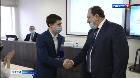 Прокурор Белгородской области поздравил студентов Юридического института НИУ «БелГУ»