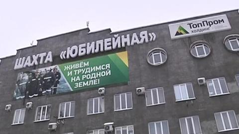 На шахте в Новокузнецке возобновили работу после гибели горняка