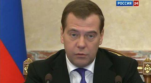 Дмитрий Медведев: России придется ответить на вступление в ВТО и деньгами