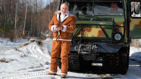Суровый русский бонсай: таежный отдых Путина и Шойгу