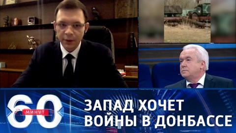 Экс-депутат Рады: Запад подталкивает Киев к войне в Донбассе