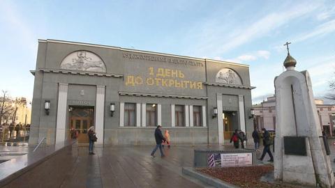 """Кинотеатр """"Художественный"""" открыл свои двери для посетителей"""
