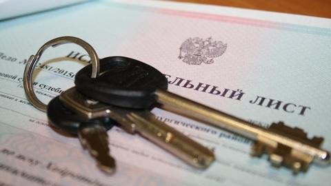 В Новосибирской области приставы выставили на торги квартиру неплательщицы