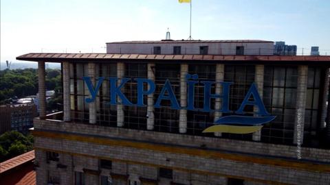 """Вести в 20:00. Украина нашла очередные """"доказательства"""" госизмены Медведчука"""