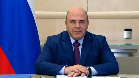 Кабмин выделит 200 млрд. рублей на выплаты школьникам