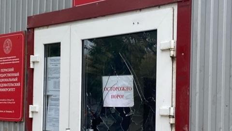 Названо имя подозреваемого в нападении на университет в Перми