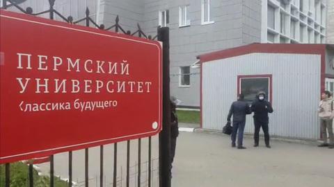 Университет в Перми вернется к нормальной работе через неделю