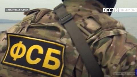 ФСБ задержала банду таможенников-коррупционеров