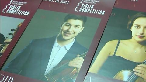 На международный конкурс в Красноярск приехали скрипачи со всего мира
