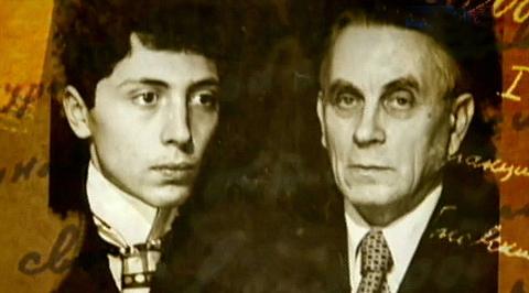 Николай Гумилев. Завещание