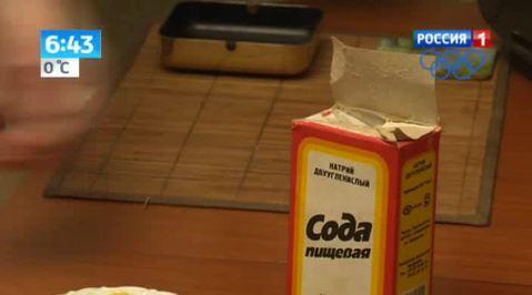 Гашеная Сода Для Похудения. Сода для похудения