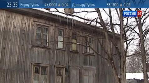 Госзакупки испортили имидж сахалинского губернатора