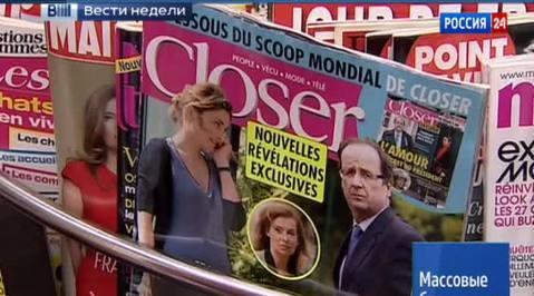 Измена повысила рейтинг французского президента