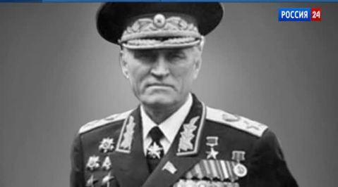 Скончался легендарный военачальник Василий Петров