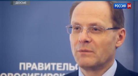 Экс-губернатор Новосибирской области