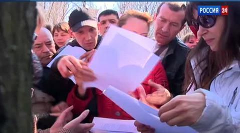 Жители Донбасса готовы защищаться от майдановцев с оружием в руках