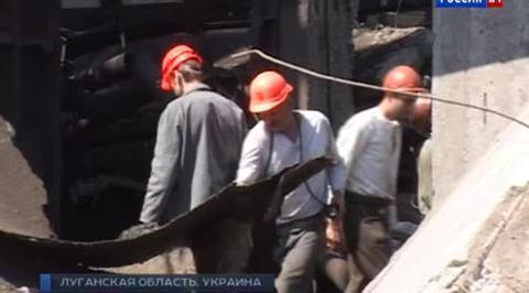 Шахтеры Донбасса присоединились к протестам