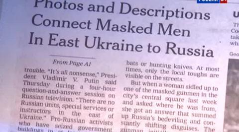 Свобода слова: Россия и Запад меняются местами