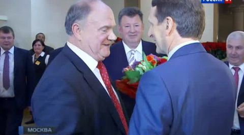 Верные соратники поздравили Геннадия Зюганова с 70-летием