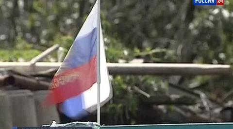Россия укрепляет рубежи