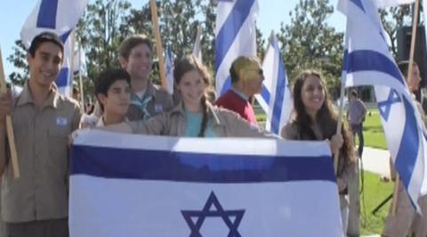 Куда глаза глядят. Израиль. Маале-Адумим