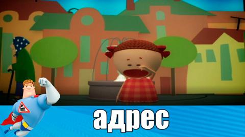 Аркадий Паровозов. Серия 6