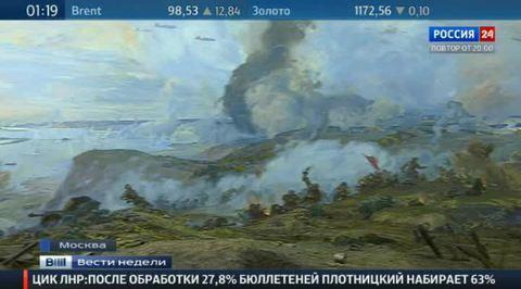 Украинских ветеранов оставили без великого праздника
