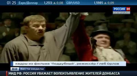 Киев запретил
