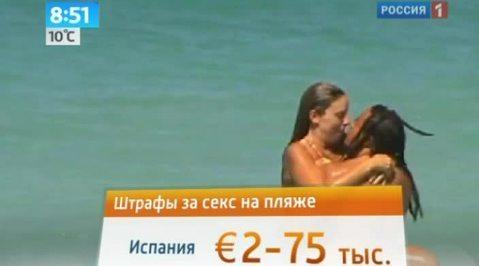 Жильем секс на пляже #7