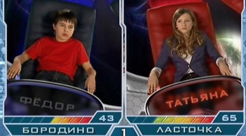 "Звездная команда. ""Бородино"" - ""Ласточка"""