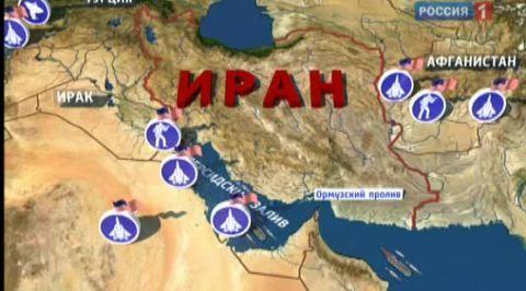 Будет ли удар по Ирану?