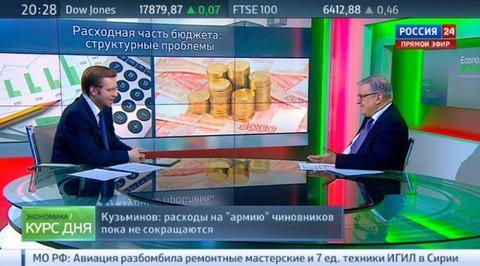 путеводитель экономия бюджета ярослав кузьминов нас самый большой
