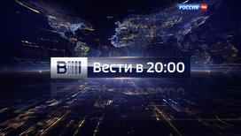 Новости украины сегодня египет