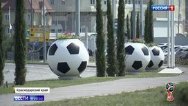 Футбольная карта Кубани: регион примет три сборных и шесть матчей ЧМ-2018