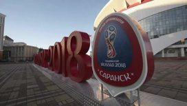 Россия принимает событие планетарного масштаба