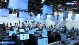 В Ростове-на-Дону открылся пресс-центр Чемпионата мира