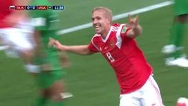 Первый гол чемпионата мира забил россиянин Газинский
