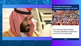 Путин встретился с наследным принцем Саудовской Аравии