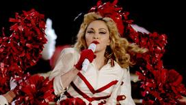 """Мадонна: Мадам """"Х""""- это я"""