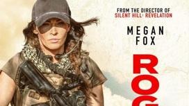 """""""Львица"""": Меган Фокс берется за оружие!"""
