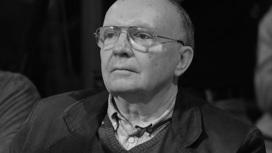 На 83-м году жизни скончался Андрей Мягков