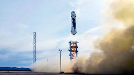 Запуск многоразового суборбитального космического корабля New Shepard американской компании Blue Origin.