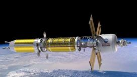 Ядерные двигатели обещают революцию в космонавтике.